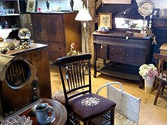 Nug and Bug Antiques & Collectibles photo 1