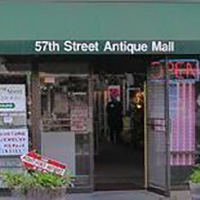 57th Street Antique Mall Antique logo